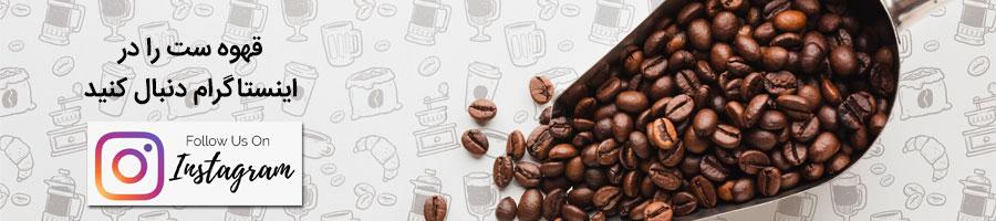 اینستاگرام قهوه است